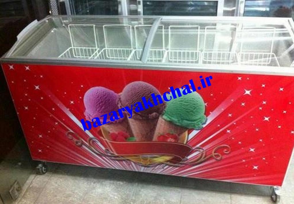 یخچال ویترینی بستنی